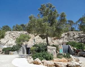 KKL Deuschland: Reise nach Israel mit Besuch von Gedenksteinen