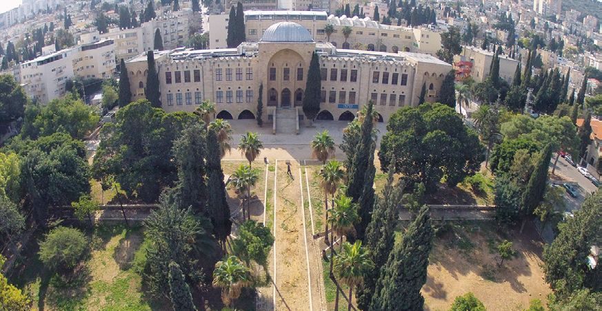 Albert Einstein Science Park am Madatech, Haifa