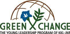 Das Logo des Austauschprogramms greenXchange von JNF-KKL