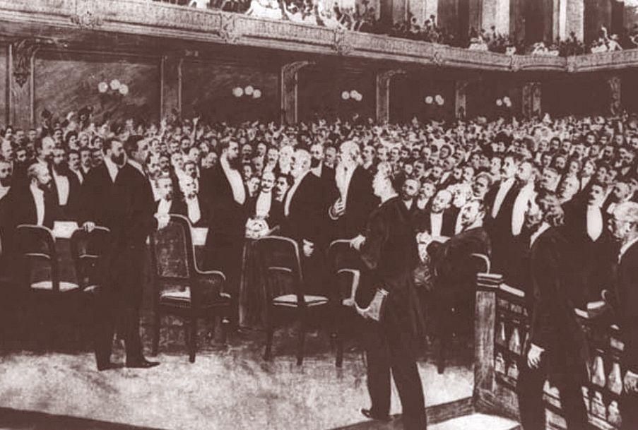 JNF-KKL: Erster Zionistenkongress in Basel (1897)