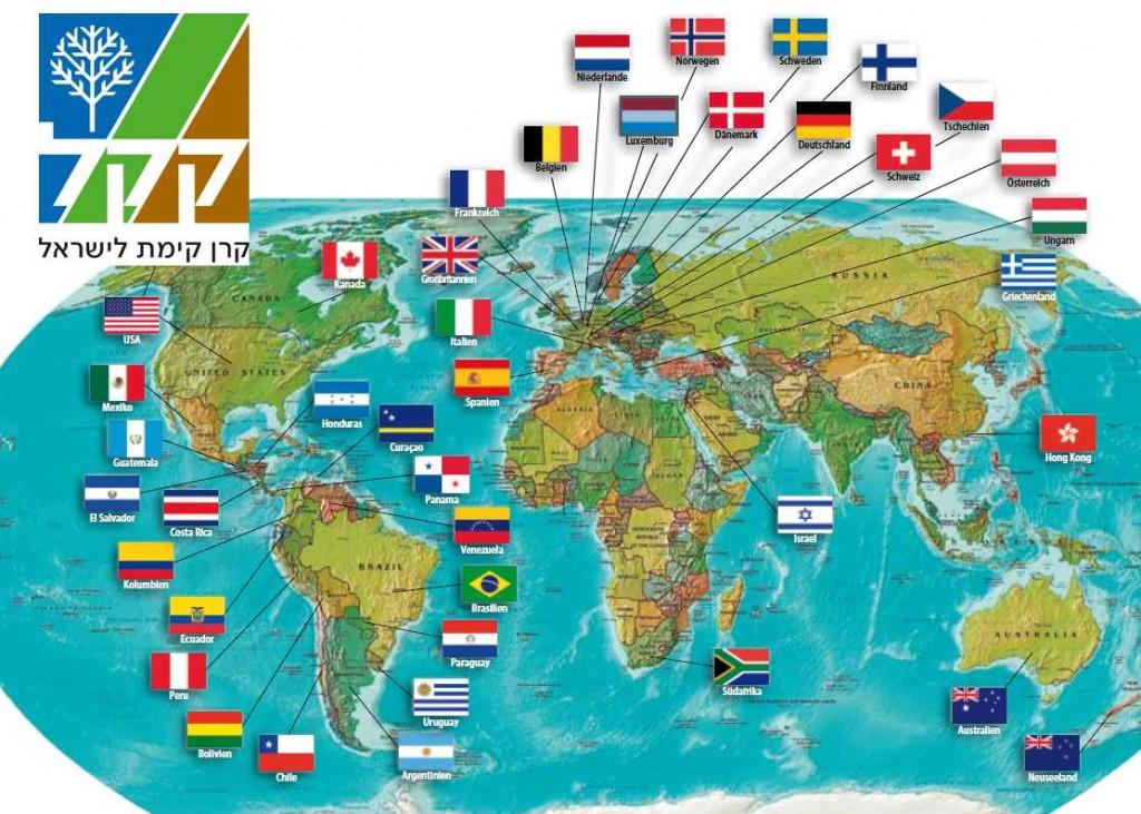 Der JNF-KKL ist international tätig