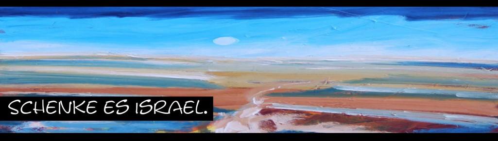 Schenke es Israel