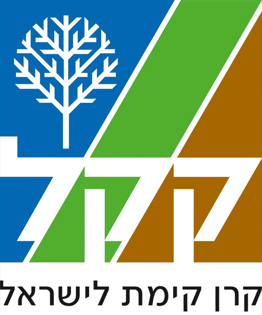 Logo JNF-KKL Jüdischer Nationalfonds e.V., Keren Kayemeth Leisrael in Deutschland