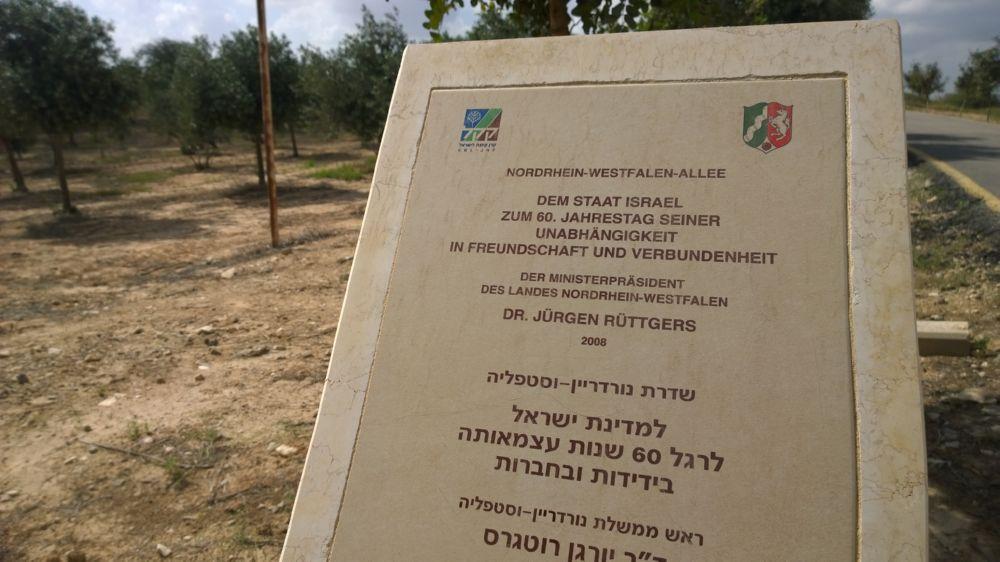 Gedenktafel des JNF-KKL für Spender in Israel