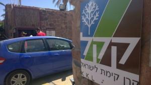 jnf-kkl, jüdischer nationalfonds, baum, spenden, israel