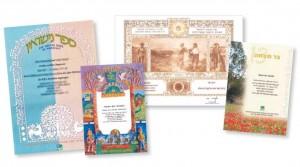 JNF-KKL Urkunden für Einträge in die Ehrenbücher in Jerusalem
