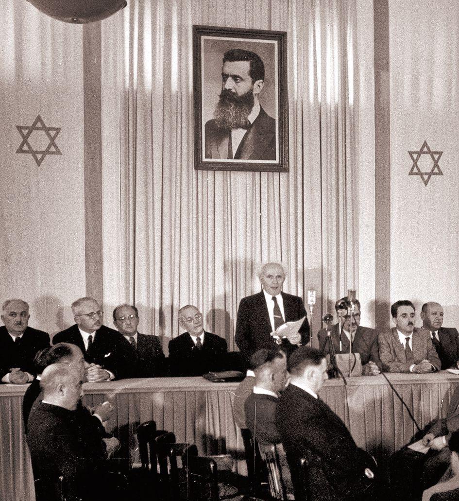 JNF-KKL-Archiv: Israel wird ausgerufen als Staat