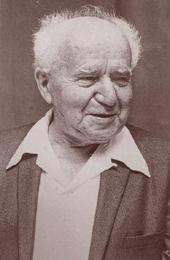 David Ben Gurion (1948)