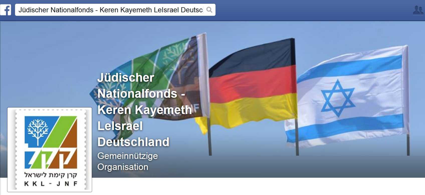 JNF-KKL Deutschland